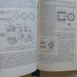 Металлорежущие станки 1972р., фото №6