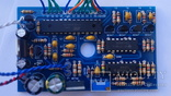Металлоискатель Clone AVR «Клон АВР» плата