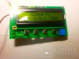 Плата металлоискатель Клон Пи-АВР/Clone PI-AVR