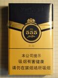 Сигареты 555 ORIGINAL