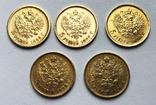 5 рублей 1898-1899 года. (5 штук)