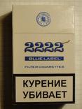Сигареты 2222