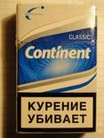 Сигареты Continent