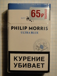 Сигареты PHILIP MORISS ULTRA BLUE