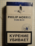 Сигареты PHILIP MORISS DARK BLUE