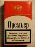 Сигареты Премьер