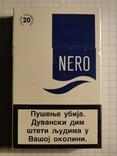 Сигареты NERO
