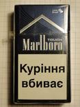 Сигареты Marllboro TOUCH