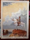 Князь Володимир над Бугом. 127.5х91 см. Полотно. Олія. 1989 р., фото №2