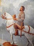 Князь Володимир над Бугом. 127.5х91 см. Полотно. Олія. 1989 р., фото №3