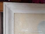 Князь Володимир над Бугом. 127.5х91 см. Полотно. Олія. 1989 р., фото №5
