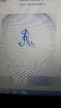Старинная фарфоровая фигурка Мейссен с клеймом АвгустРекс, фото №10
