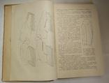 1955. Индивидуальный пошив верхнего мужского платья, фото №4