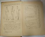 1955. Индивидуальный пошив верхнего мужского платья, фото №5