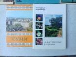 Наборы открыток, фото №3