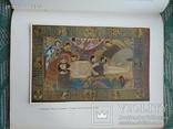 Древнерусское шитье 1963 г., фото №3