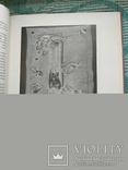 Древнерусское шитье 1963 г., фото №7