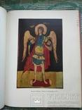 Древнерусское шитье 1963 г., фото №2
