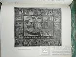 Древнерусское шитье 1963 г., фото №11