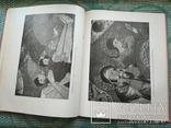 Древнерусское шитье 1963 г., фото №12