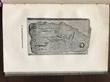 1914 Египет Край Озириса, фото №7