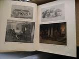 Н.В.Гоголь в изобразительном искусстве и театре Москва 1953г., фото №4