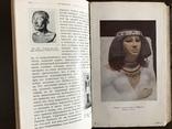 Египет 565 рисунков, фото №2