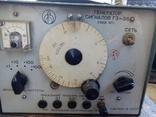 Генератор сигналов Г3-36 без шнуров питания и управления