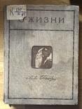 Л.Толстой, Собрание сочинений, три тома, 1911г., Москва., фото №3