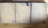 Л.Толстой, Собрание сочинений, три тома, 1911г., Москва., фото №12