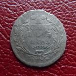 1 шиллинг 1765  Гамбург  серебро   (1.1.5)~, фото №4