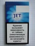 Сигареты JET SET BLUE фото 2