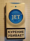 Сигареты JET SET COMPACT