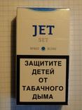 Сигареты JET SET COMPACT фото 2