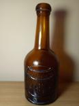 Пивная бутылка OKOCIM