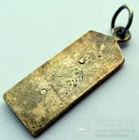 Памятный жетон с золотым вензелем Александра III, фото №7