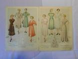 Альбом моделей одягу 1954 - 1955, фото №3