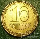 10 коп. 2006. Скол шт. реверса., фото №2