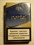 Сигареты Portal Gold