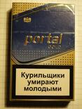 Сигареты Portal Gold фото 2