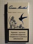 Сигареты Queen Menthol