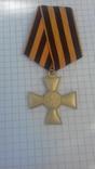 Копия крест2ст., фото №2