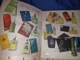1961 Каталог-прейскурант товаров СССР, фото №5