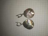 Серьги с камнями и два кольца одним лотом., фото №7