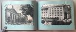 Альбом. Открытки Киев 1954 г. серия 300 летие 22 шт. + 2, фото №9