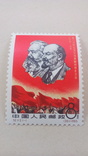 1965 Китай Конференция Министров Связи