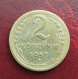 2 к. 57 г. шт. 10 к. №103 по каталогу Федорина