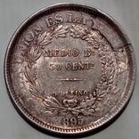 Боливия 50 сентавос 1895 г.