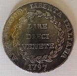 10 лир 1797 года,Республика Венеция, ''Первый год Свободы''