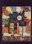 Журнал АМЕРИКА - июнь 1984 г. Тема номера: Высадка союзников на побережье Франции 1944 г., фото №9